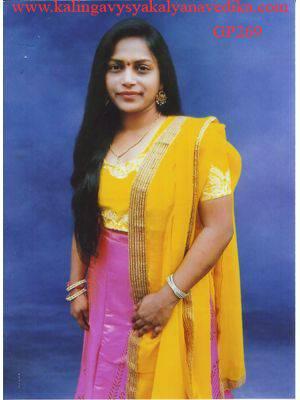 Jhansi Rani  B.Tech