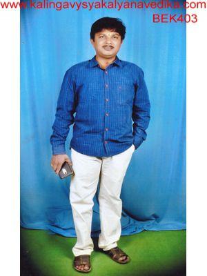 Srinivasa Rao  M.SC